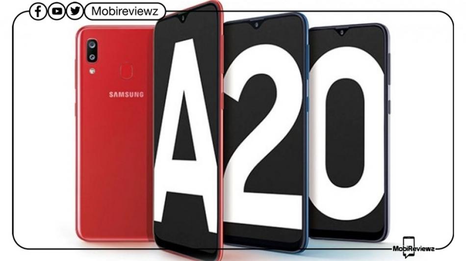 تحديث واجهة One UI 3.1 المُستند على أندرويد 11 يصل رسميًا لهاتف Samsung Galaxy A20