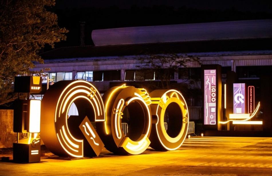 العلامة التجارية iQOO تصبح شركة مستقلة عن فايفو
