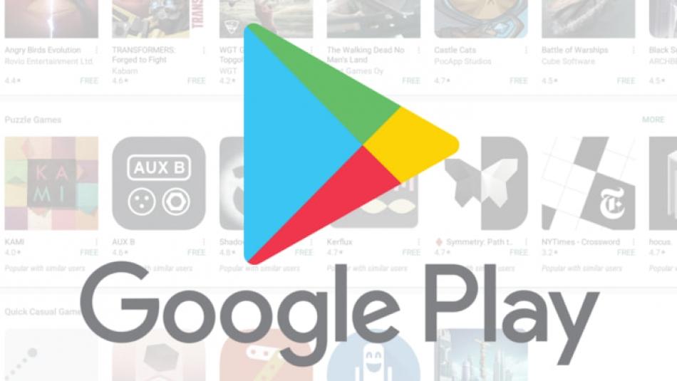حل مشكلة راجع حسابك لتتمكن من متابعة تثبيت التطبيقات على google play