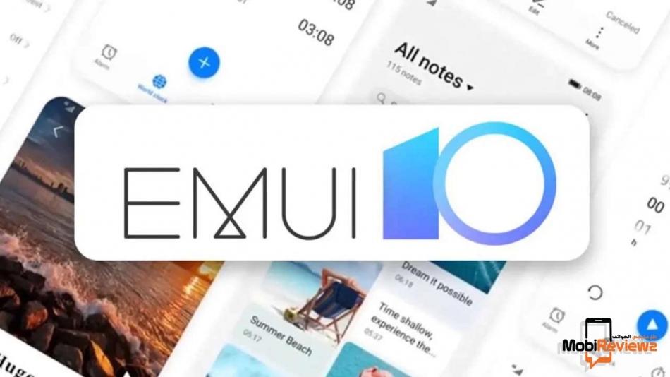 طريقة الرجوع من واجهة EMUI 10 إلى واجهة EMUI 9 على أجهزة هواوي وهونر