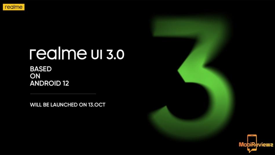 نظرة أولى على واجهة Realme UI 3.0