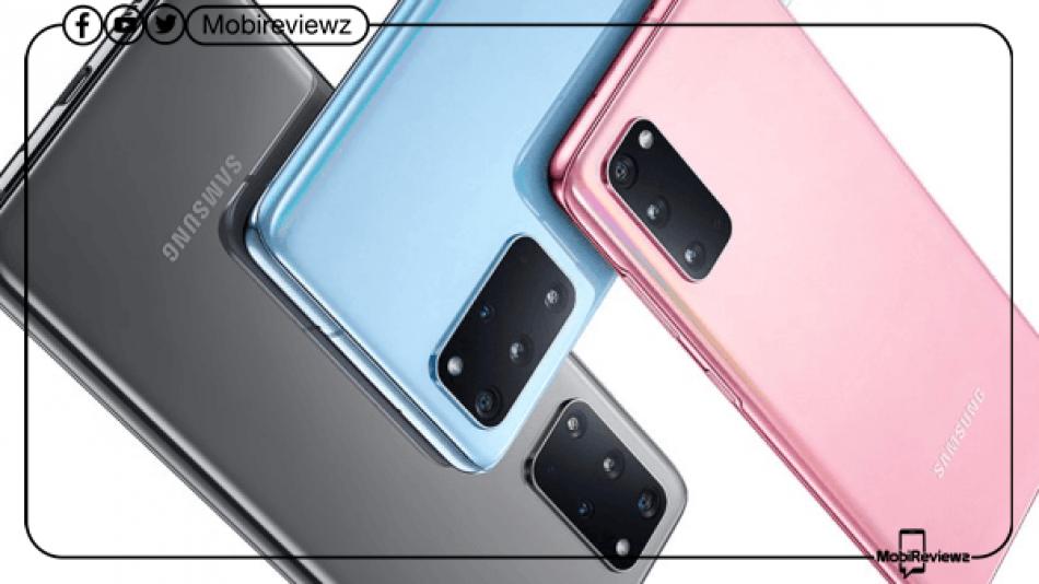 ميزة عرض المخرج قد تصل إلى هاتف Samsung Galaxy S20 5G