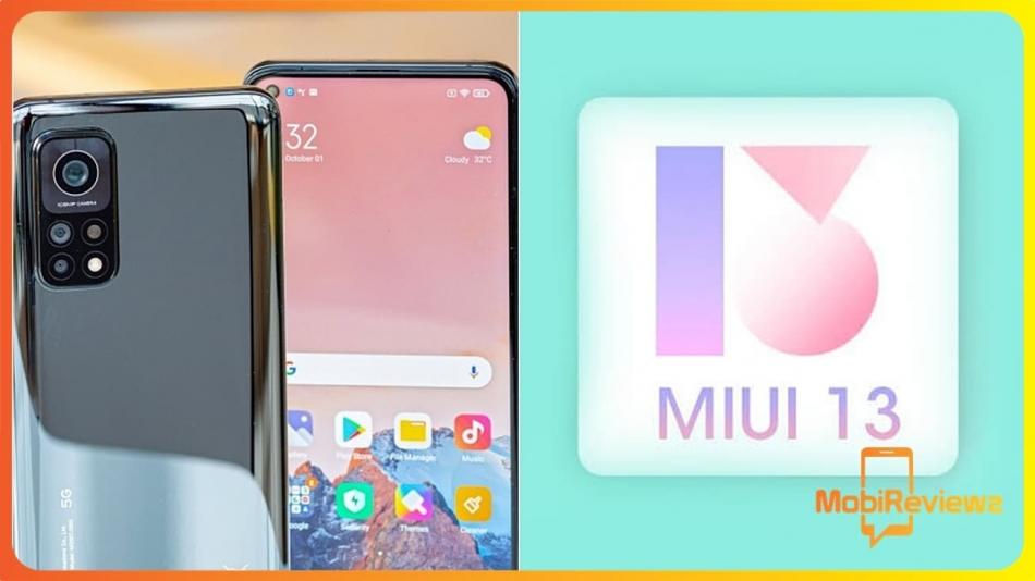 قد يتم طرح تحديث MIUI 13 في الربع الثاني من عام 2021 وهذه قائمة الهواتف المؤهلة المحتملة لتحديث