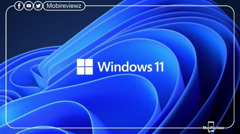 مايكروسوفت تُطلق النسخة التجريبية الأولى من ويندوز 11