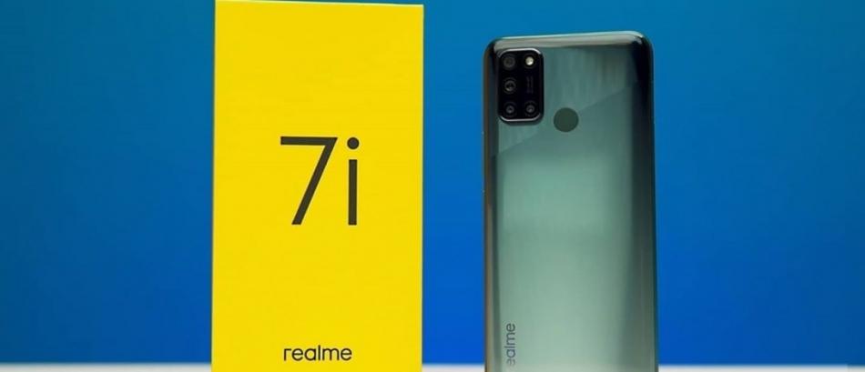 ريلمي تكشف النقاب عن هاتف Realme 7i - تعرّف على سعره ومواصفاته الآن