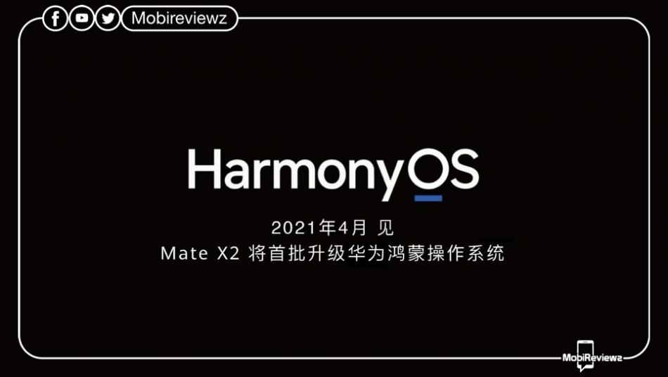 تحديث HarmonyOS سيصل رسميًا في أبريل وهاتف Mate X2 أول من سيحصل عليه