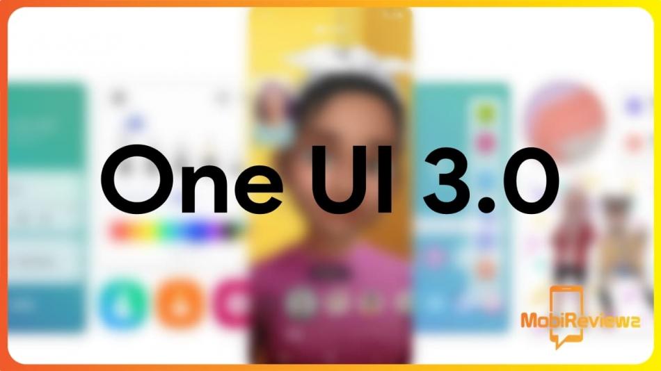 سامسونج تكشف رسميًا عن خارطة طريق تلقي تحديث واجهة One UI 3.0 المٌستند على تحديث اندرويد 11