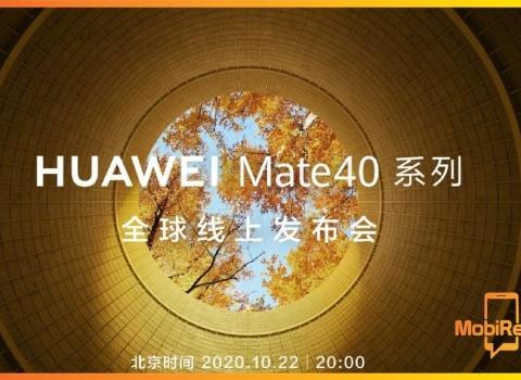 هواوي تحدد 22 أكتوبر موعدًا للكشف غن سلسلة مايت 40