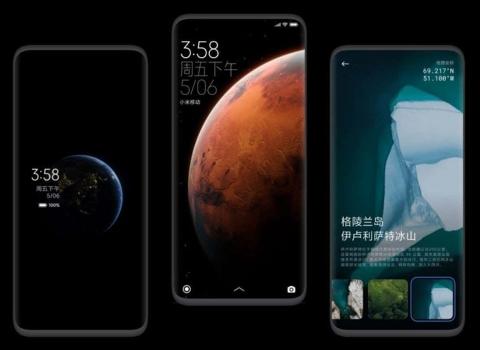 تنزيل خلفيات واجهة شاومي الجديدة MIUI 12 لجميع هواتف الأندرويد