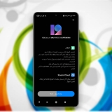 تحميل تحديث MIUI 12.5 الرسمي لهاتف شاومي Mi Note 10 و Mi Note 10 Pro مع شرح التثبيت